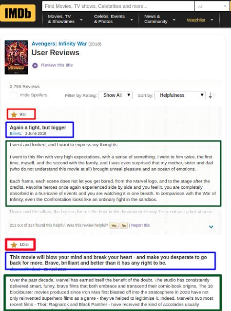 Review Screenshot - 1