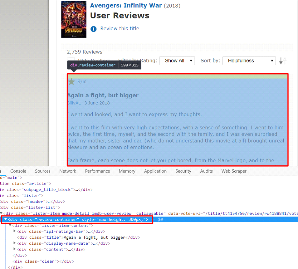 Review Screenshot - 2